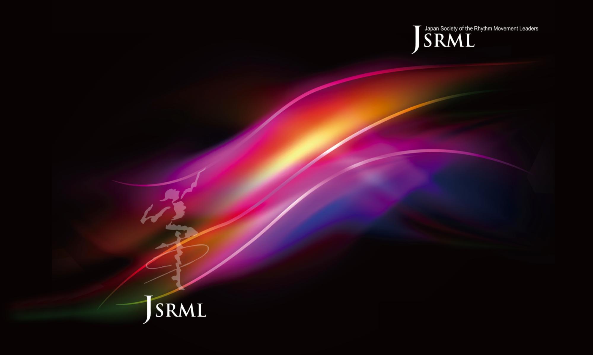 JSRML 日本リズムムーヴメント指導者協会